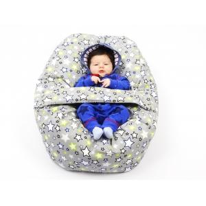 Pelíšek pro miminka, kojenecký relaxační polštář HVĚZDY šedé